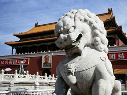 Китай из новосибирска 2015 г хайнань